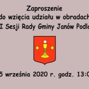 Sesja Rady Gminy zaproszenie